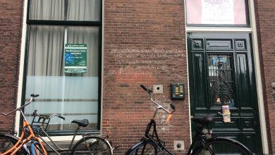 Una de las casas de estudiantes de una sociedad en Leiden. Foto: Patricia Narváez